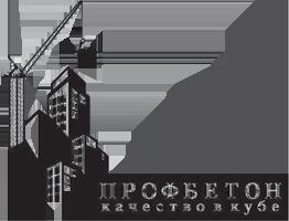 ЖБИ в Невинномысске - ПрофБетон